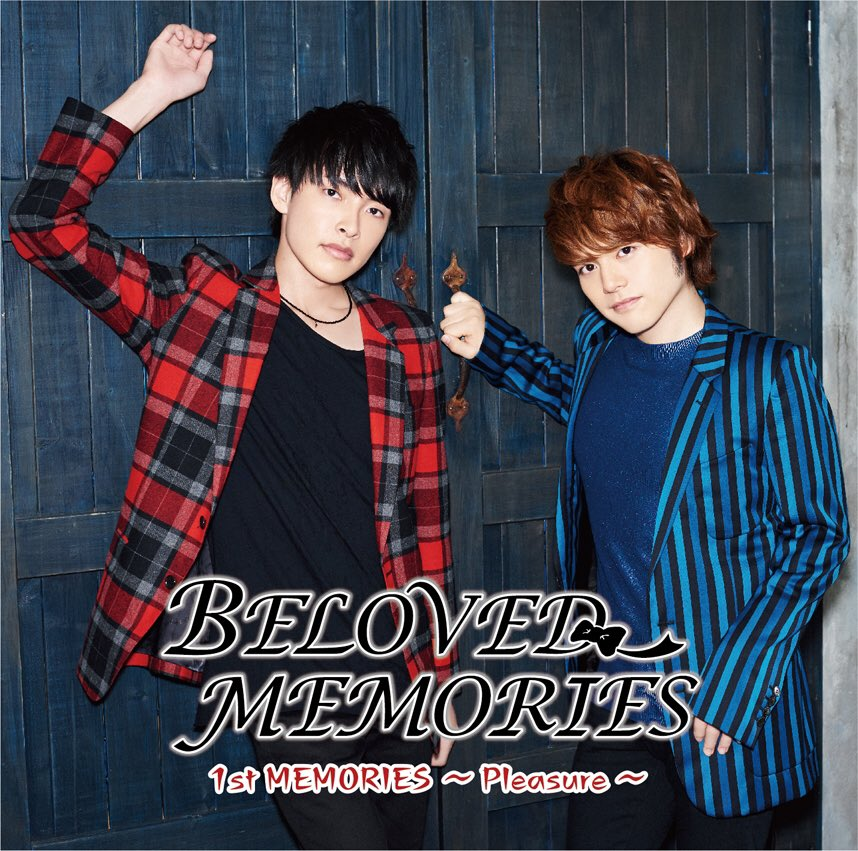BELOVED MEMORIES(田丸篤志・内田雄馬) 1st MEMORIES~Pleasure~