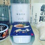 日本酒宅配サービス「saketaku」が凄くいいサービスなのではじめてみました NOTO・亀の尾 後編