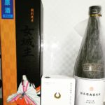 日本酒宅配サービス「saketaku」 NAGAOKA・女城主