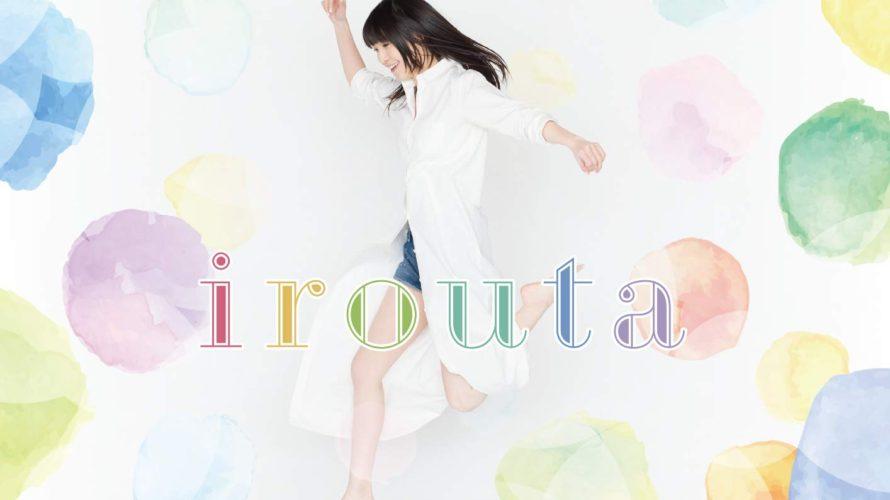 松井恵理子のにじらじっ! テーマソング「irouta」編曲、Guitar、Mix&Masteringを担当