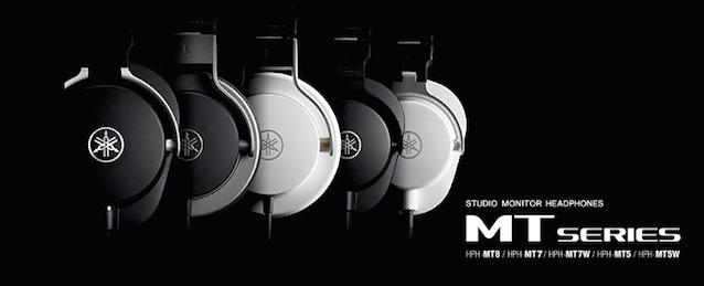 YAMAHA「HPH-MT8」レビュー、高品質なスタジオモニターヘッドフォン