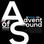 Advent of Sound
