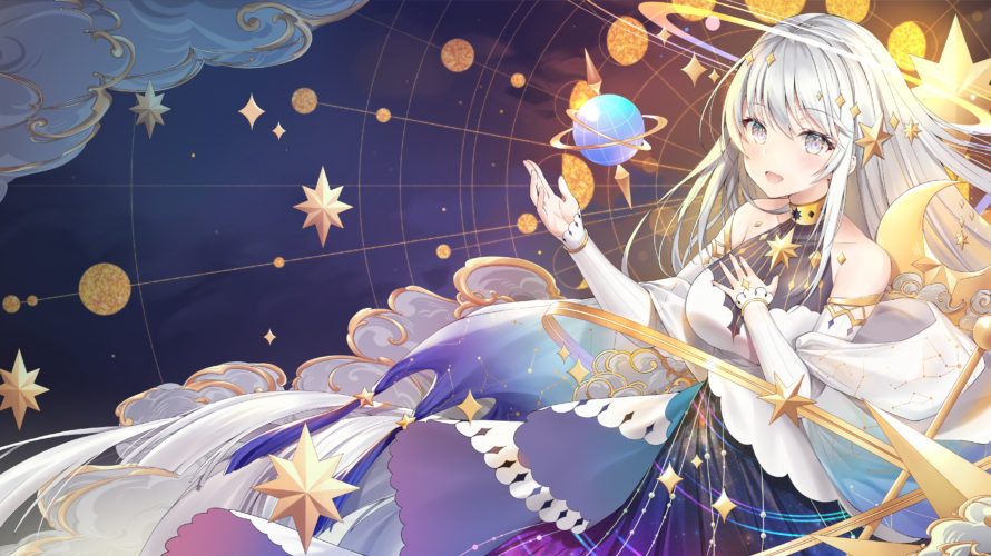 Starry Sky Ⅱ