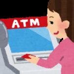 資本金の入金方法