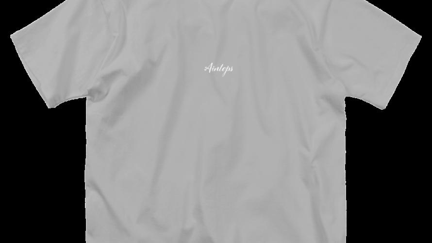 【2021年版】Aintops公式Tシャツ発売